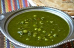 VEGETARIAN DISHES Palak Mutter